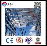 Entrepôt préfabriqué de structure métallique (BYSS-777)