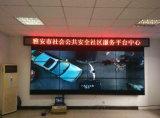 """Venta caliente Display de LED 55"""" de la pared de vídeo de la gran pantalla LCD de pantalla LCD de pantalla de empalme de pared de vídeo 8mm"""
