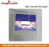 Lecteur de publicité multimédia 17 pouces écran TFT LCD réseau WiFi HD Digital Signage passager l'écran de l'élévateur