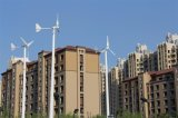 Использования в домашних условиях 3Квт 48V 96V по горизонтальной оси ветровой турбины внесетевых/на сеточной системы