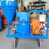 Utilisé pour les portables de mortier humide de plâtrage tranquillement de travail de la machine