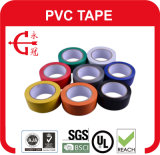 La cinta adhesiva de PVC adhesivo de caucho