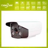 Macchina fotografica esterna senza fili del CCTV del richiamo di sorveglianza H. 265 IR di obbligazione