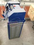 플라스틱 재활용 기계null