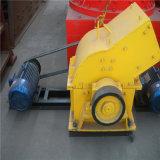 Trituradora de martillo caliente de la venta para machacar la piedra caliza de materiales quebradizos