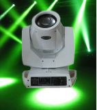 New& Hot Platinum 5r Sharpy 200W Beam Light (GCM-200)