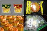 Berufsmultifunktionsmond-Kuchen-Kissen-Verpackungsmaschine-Preis
