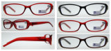 De Glazen van de Lezing van de manier, Optisch Kader (8003)