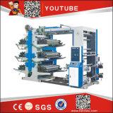 압박 (YT)를 인쇄하는 플라스틱 Flexo