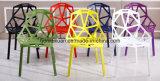 安い価格(M-X3069)の創造的な現代椅子