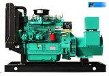 30kw/37.5kVA純粋な銅4シリンダーディーゼル発電機