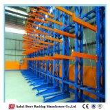 Fabricação de chapa metálica Armazém de equipamentos Cantilever Rack