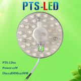 De hete AC Driverless SMD 2835 van de Spaander Ingan van de Verkoop Magnetische LEIDENE Lichte Module van het Plafond 12W 220V