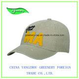 Promotion d'armure sergé de coton gris 3D Embroidery Sport Baseball Cap