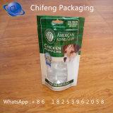 プラスチック安い食品包装のカスタムロゴの印刷のマイラーのアルミホイルはジッパー袋を立てる