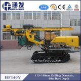 Hf140yのクローラー鉱山の鋭い機械を作動させること容易