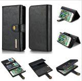 iPhone 7の革カバーiPhone7の優れた携帯電話の箱のための2in1分離可能な背部箱と