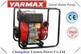 Yarmax Cheap OEM Bomba de agua de 2 pulgadas con 8 HP 9HP 10HP 11HP 12CV del motor Diesel