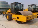 La machine 16t de construction choisissent le rouleau de route vibratoire de tambour (Xs162j)