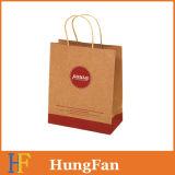 Papel Kraft marrón personalizada Bolsa de compras con logo Imprimir bolsa de regalo