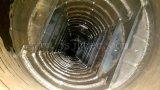 合金鋼鉄エーテル化の蒸留塔
