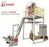 Máquina que sopla de la película de doble finalidad de Chsj-45A/2000 HDPE-LDPE