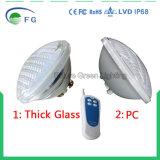 LEDのプールの電球LED PAR56ライト(スイッチ制御+リモート・コントロールタイプ)を変更するカラー