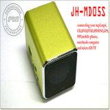 Портативный музыкальный куб АС (JH-MD05S) MP3-плеер поддерживает карты памяти SD TF карты U FM-радио