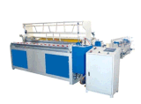 Industrial 2500 rebobinadora de corte de rollo de papel higiénico la máquina de papel