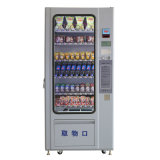 Snack / Refrigerated Beverage Vending Machines (LV-205A)