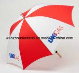 우산 (SG12-8U009)