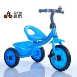 좋은 품질 아기 세발자전거, 아이 세발자전거