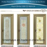 アルミニウム開き窓のドアの浴室のドアの洗面所のドア
