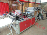 Chzd- 600/750A Wärme-Sealing u. Wärme-Cutting Beutel-Making Machine (2 Zeilen)