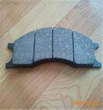 Фабрика пусковых площадок тормоза Китая неподдельная для Тойота RAV4 04466-42060
