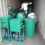 使用された黒い潤滑油の回復システム