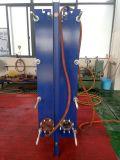 水、オイル、ビール、ミルクGasketed冷却の版の熱交換器