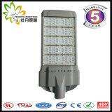 Luz de Rua LED mais recente Piscina 250W, Barato Rua LED LED solares de luz da lâmpada de rua com marcação& RoHS Aprovação