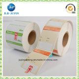 방수 PVC 장식용 피부 관리 스티커 레이블 (jp s222)를 인쇄하는 OEM Privat 레이블