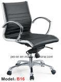 Büro-Möbel-Leder-Aluminiumschwenker-ergonomischer Executivstuhl (PE-A16)