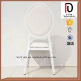 専門デザイン白革の現代快適な椅子