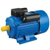 Электрический двигатель Tefc одиночной фазы серии Ycl
