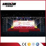 コンサートの高品質の安のアルミニウムトラスシステムコンサートのトラス