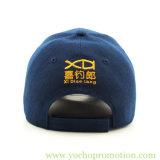 中国の製造業者の重いブラシをかけられた綿サンドイッチピークのEmbrioderyの野球帽