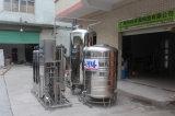 炭酸飲料のための商業ステンレス鋼ROの水生植物