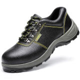 Сырье PU ботинок безопасности Headspring: Полиол и ISO