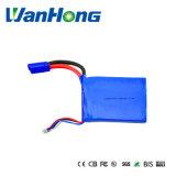 batterie de 11.1V 2300mAh 60*61*78mm pour l'UPS