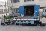 HDPE Зернение одношнековый экструдер машины