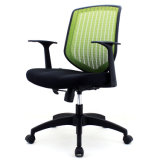 نمط تصميم من [أفّيس ووركر] كرسي تثبيت لأنّ [ووركينغ را] عامّ