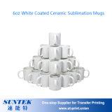 熱伝達の印刷(SKB01-A 11oz)のための昇華ブランク陶磁器のマグ